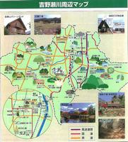 吉野瀬川周辺マップ
