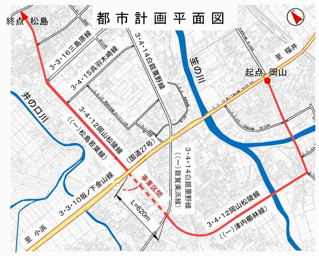 都市計画道路(3・4・12岡山松陵...