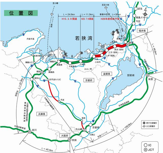 舞鶴若狭自動車道整備 | 福井県...