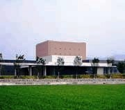 Prefectural Library